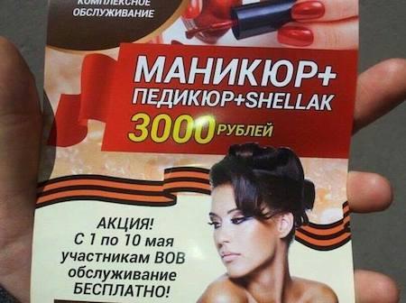 GB_Manicure_Ad[1] copy